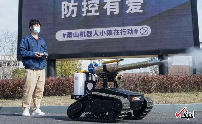 828948 515 - نگاهی به فعالیت ربات های ضدعفونی کننده در چین+تصاویر