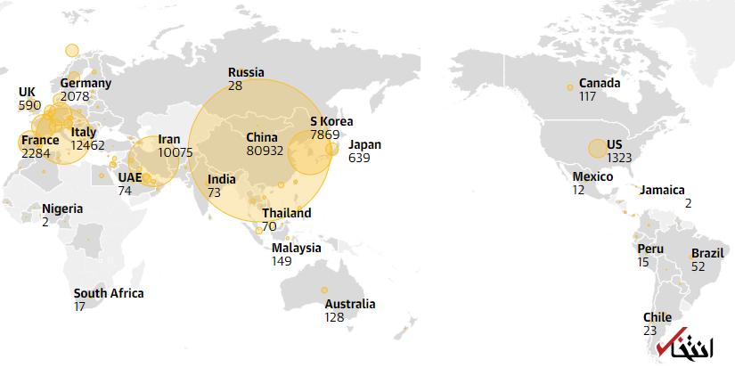 مقامات چینی در حال پافشاری بر این نظریه توطئه هستند که منشاء ویروس کرونا خارج از مرزهای چین است / این تئوری در فضای مجازی چین در حال رشد است و می گویدCovid-19 از ایالات متحده آمده است