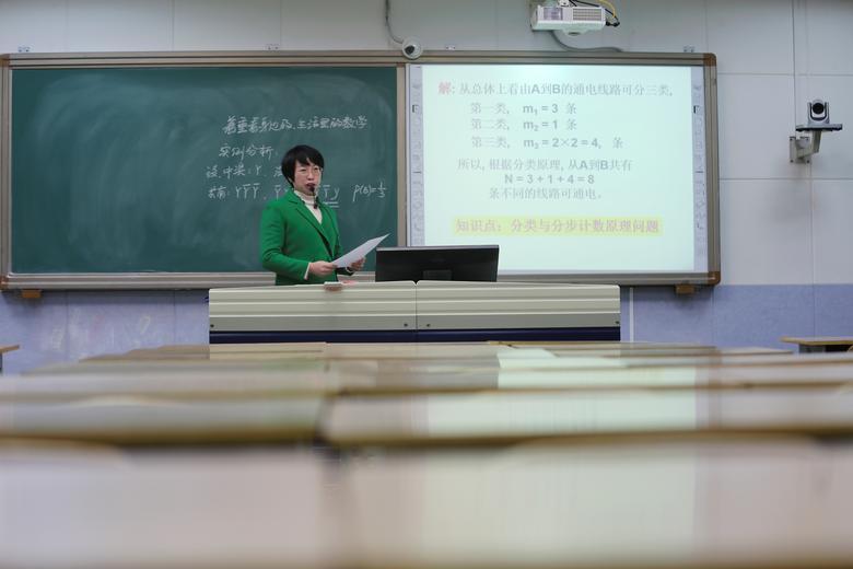 تصاویر: استاد در کلاس، دانشجو در خانه / روایتی از کلاس های درس این روزها در جهان