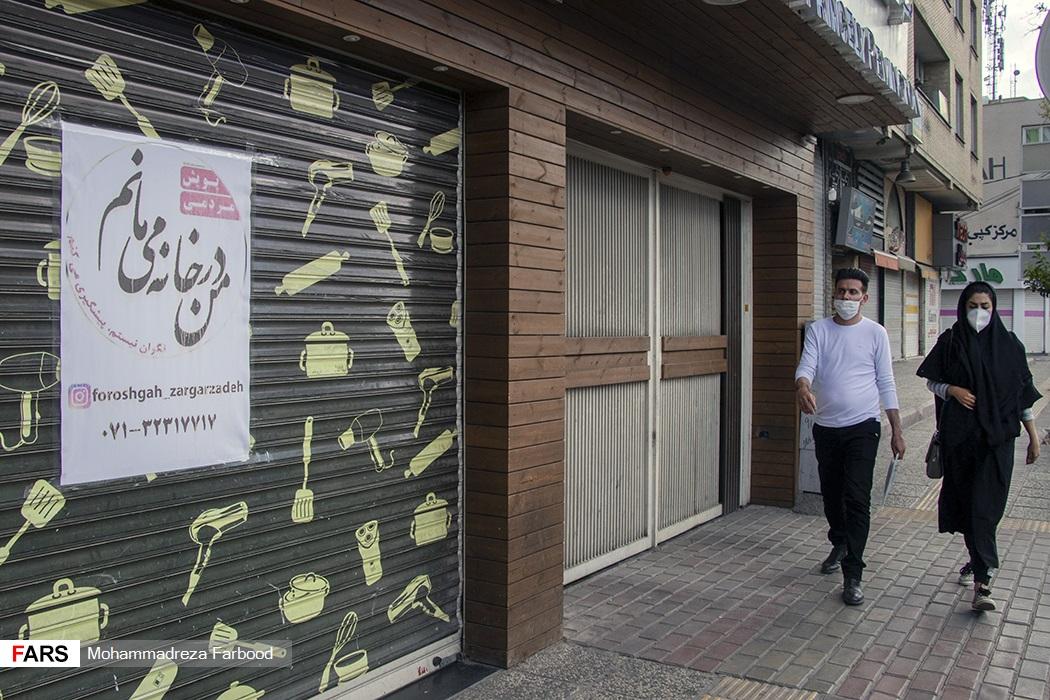 تصاویر: هشدارهای «کرونایی» در شهر