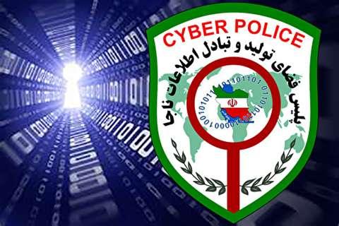 شهروندان مراقب وب سایتهای جعلی با موضوع ثبتنام در طرح معیشتی دولت باشند
