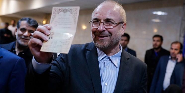 فارس: میزان مشارکت در تهران یک میلیون و ۹۲۰ هزار نفر است / قالیباف یک میلیون و ۳۵۰ هزار رای به دست آورده