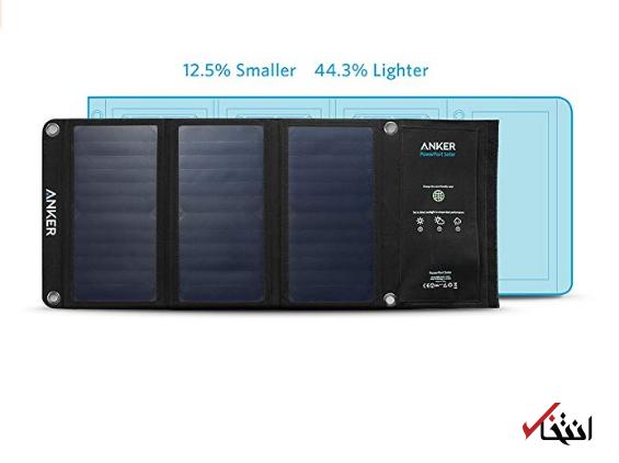 شارژر خورشیدی سفری ویژه کاربران پرمصرف / قابلیت حمل ساده / شارژ همزمان 2 محصول