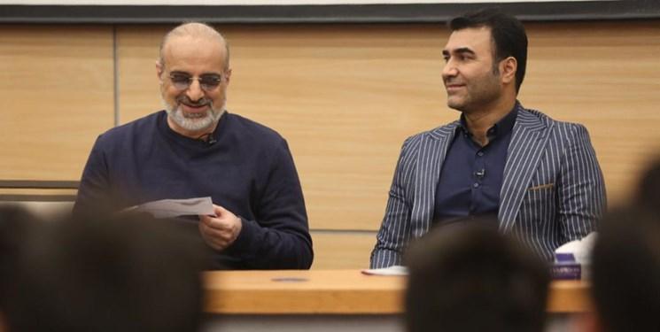 محمد اصفهانی و ارشا اقدسی مدرس «عصر جدید» شدند - 0