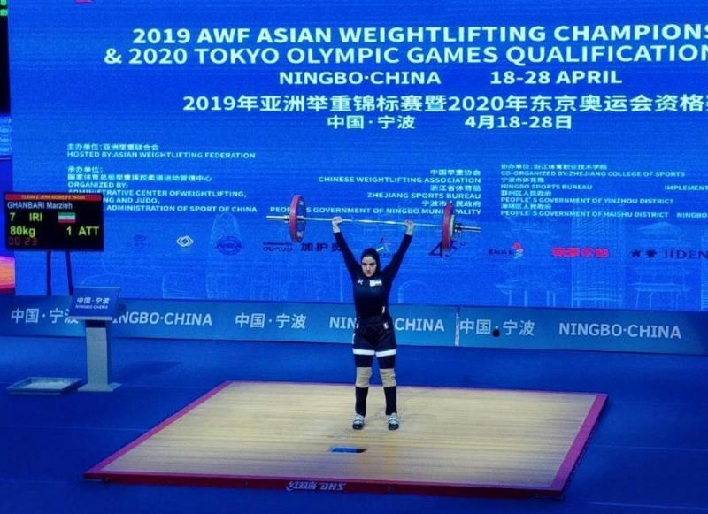 بانوی وزنه بردار ایرانی در جایگاه نهم آسیا ایستاد