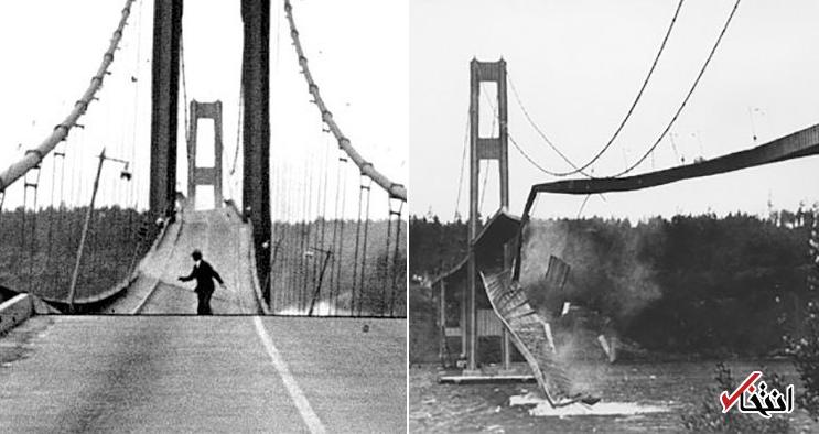 ماجرای سقوط پل تاکوما در سال 1940 چه بود؟ | سایت انتخاب