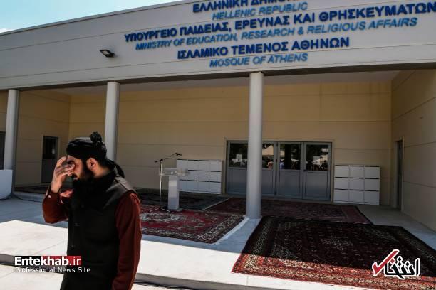 667013 177 - تصاویر : افتتاح مسجد برای اولین بار در آتن
