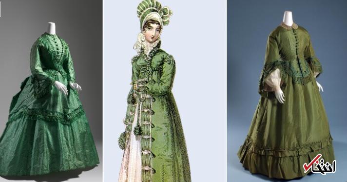 لباس هایی به قیمت جان / وجود آرسنیک در رنگ البسه قرن نوزدهم میلادی