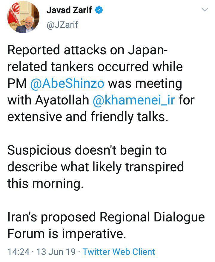 ظریف: مشکوک بودن برای توصیف آنچه که امروز صبح اتفاق افتاده، کفایت نمیکند