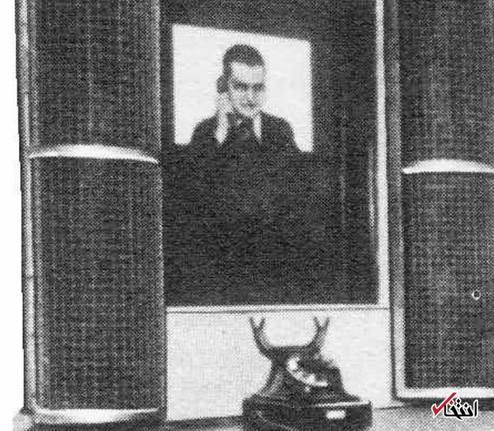 نخستین تماس تصویری جهان 8 دهه پیش انجام شد