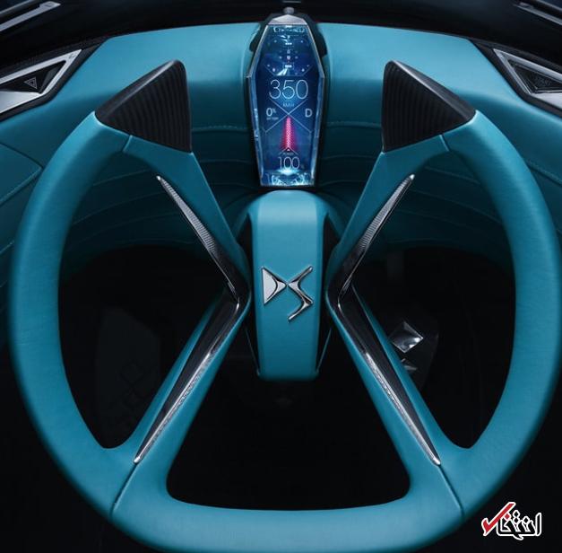 گروه خودروسازی «DS» یک خودرو ویژه «فرمول E» طراحی کرد / آلیاژ بدنه قابل بازگشت به حالت اول پس از ضربه های محکم