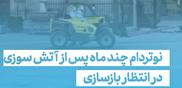 سخنگوی وزارت خارجه: خبر توقیف نفتکش ایرانی در کانال سوئز صحت ندارد/ آنها میخواهند به این ترتیب اختلال در صادرات نفت ایران را عادی جلوه دهند/ اینستکس ارتباط ویژهای با لوایح چهارگانه FATF ندارد