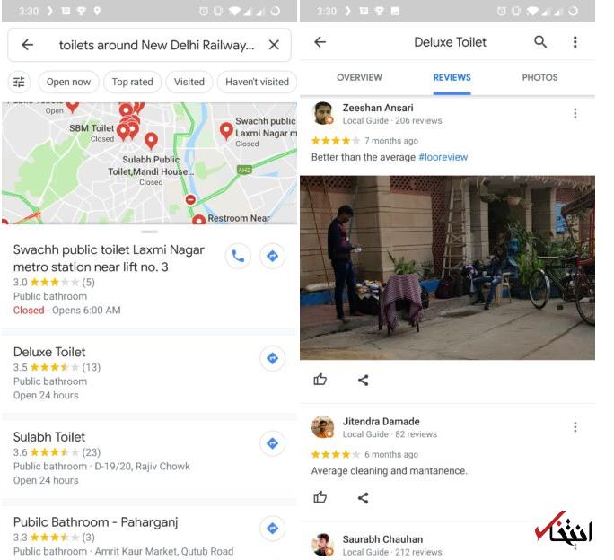 همکاری جالب گوگل و دولت هند / موقعیت مکانی هزاران سرویس بهداشتی وارد نقشه گوگل شد