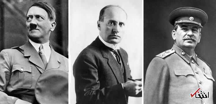 باورتان می شود هیتلر، موسولینی و استالین نامزد دریافت جایزه صلح نوبل بودند؟!