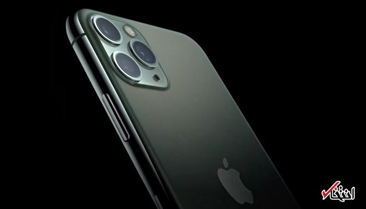 آیفون 11 پرو و آیفون 11 پرو مکس با دوربین سه گانه رونمایی شدند / همه چیز درباره پرچمداران جدید اپل