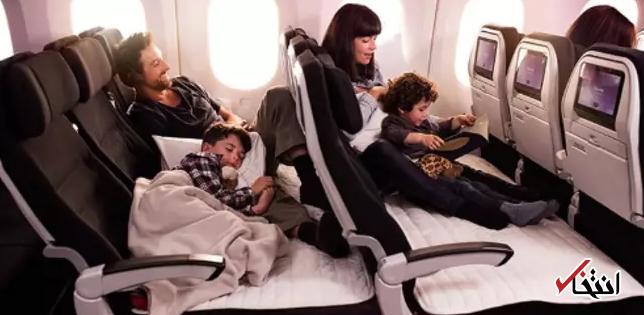 تخفیف هواپیمایی نیوزیلند به خوش خواب های پروازهای اقتصادی