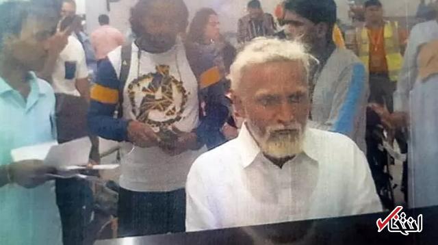 نقشه مرد هندی برای سفر به آمریکا با هشیاری ماموران فرودگاه خنثی شد