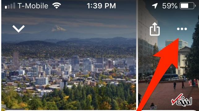 چگونه نقشه ها را در برنامه «گوگل مپس» به شکل آفلاین بررسی کنم؟