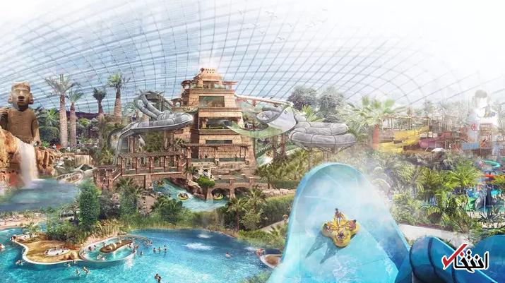 پارک آبی جدید 75 میلیون پوندی انگلیس به زودی افتتاح می شود / ترکیبی از فناوری و آب