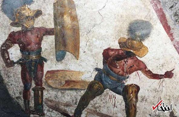 کشف تصاویر باستانی گلادیاتورها در شهر پمپئی ایتالیا