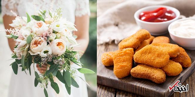 عجیب ترین دسته گل عروس سال 2019 ساخته شد / استفاده از ناگت مرغ به جای گل
