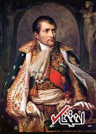 چرا «ناپلئون بناپارت» پاپ ها را یکی پس از دیگری دستگیر و تبعید می کرد؟