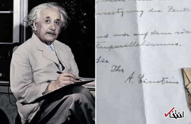 نگاهی به تصاویر امضاهای برخی از مشهورترین افراد جهان