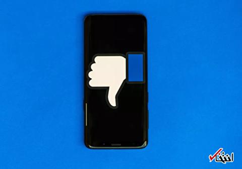 باگ جدید فیس بوک دوربین کاربران را روشن می کند