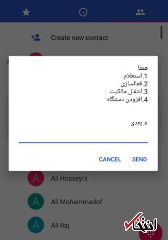چگونه گوشی خود را بدون اینترنت رجیستری کنم؟