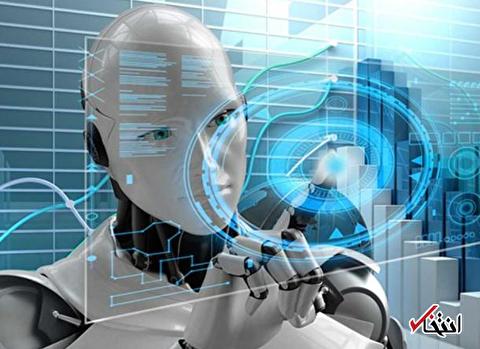 مهم ترین رویدادهای امروز دنیای IT و تکنولوژی؛ از تاثیر منفی تلفن همراه بر قند خون تا مطالعه گسترده «ام آی تی» درباره هوش مصنوعی