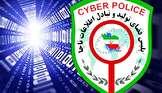 هشدار پلیس فتا درباره سایتهای جعلی ثبتنام در طرح معیشتی دولت