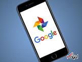 گوگل فوتوز به روزرسانی شد / دارای ویژگی پیام رسانی اختصاصی
