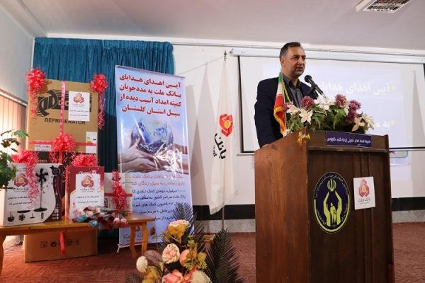 اهدای لوازم خانگی به سیل زدگان سه استان از سوی بانک ملت