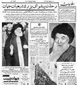 ۵۹ سال از درگذشت آیتالله بروجردی گذشت / در روز فوت «پیشوای بزرگ شیعیان» چه اتفاقاتی افتاد؟