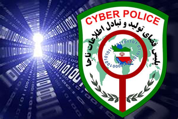 اقدام پلیس فتا در جهت سالمسازی فضای مجازی از شایعات و اخبار جعلی کرونا