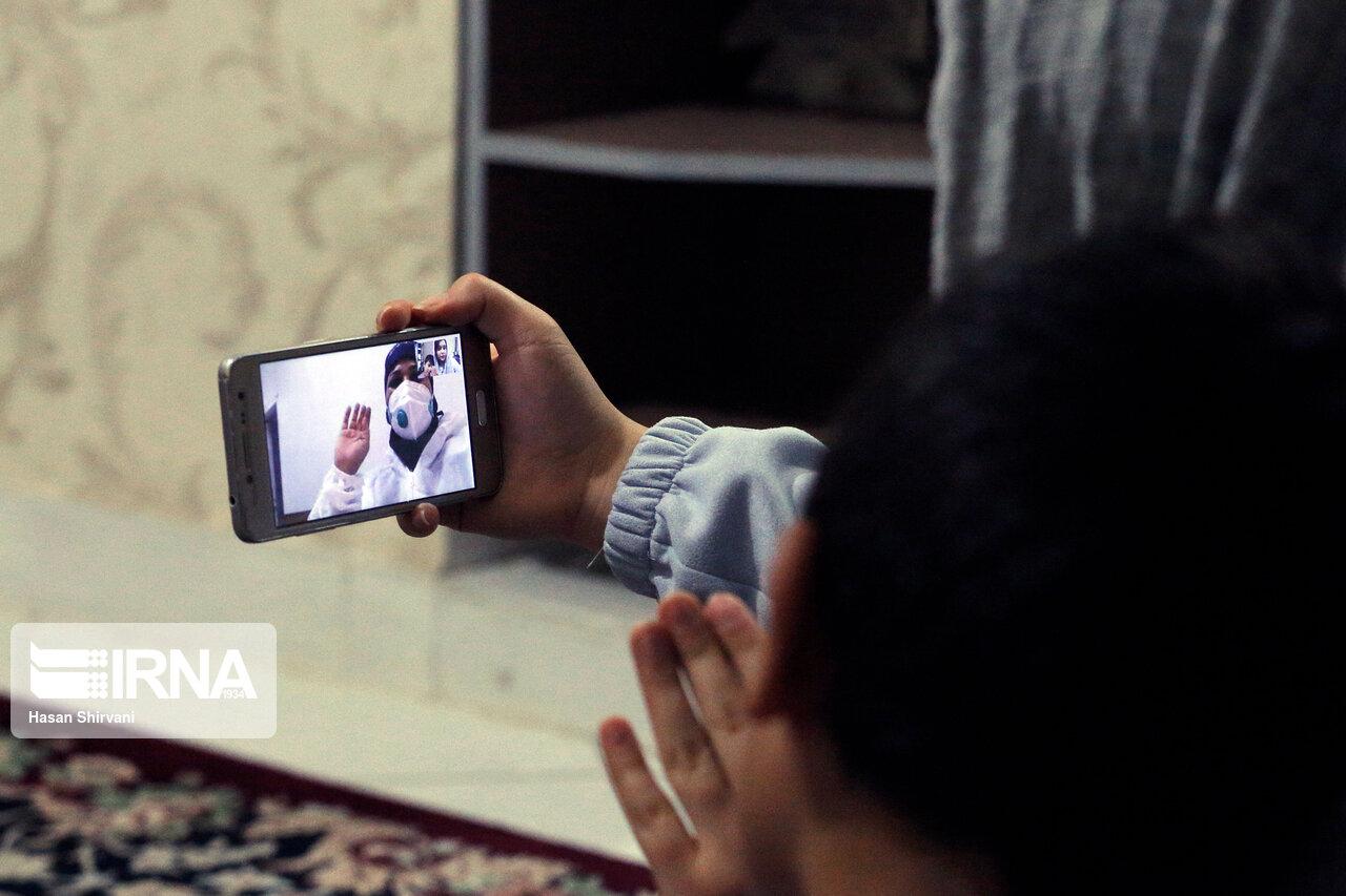 تصاویر: دور از هم، در کنار هم