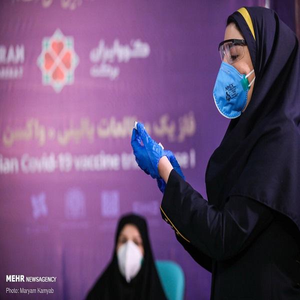 تصاویر: تست انسانی واکسن ایرانی کرونا