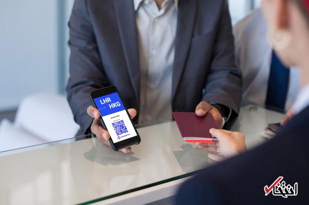 «گذرنامه کرونایی»