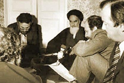 پاسخ امام به این پرسش مهم: چه زمانی روابط ایران و امریکا به سمت عادی سازی می رود؟