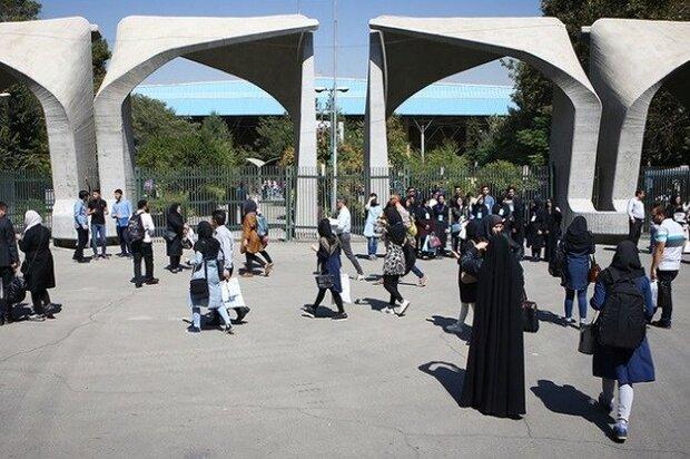 دانشگاه تهران: تاکنون ۵ دانشجوی این دانشگاه بر اثر کرونا فوت کرده اند