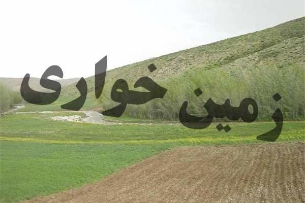 زمین خواری ۳ میلیاردی در جنوب «تهران»