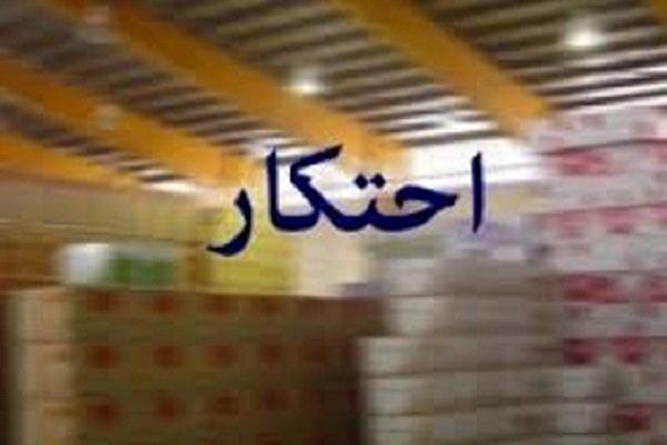 ۴۸۰ میلیارد کالای احتکاری در ۳ انبار تهران