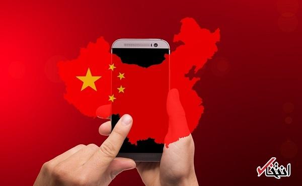 اپلیکیشن  چینی
