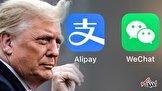 دولت ایالات متحده ۸ اپلیکیشن محبوب چینی را تحریم کرد