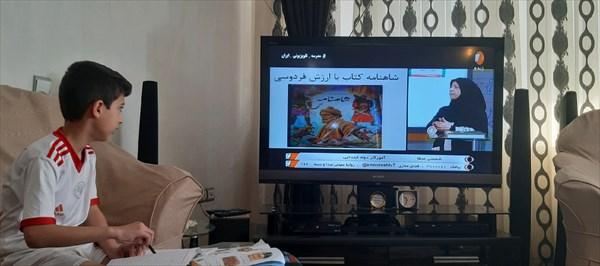 جدول زمانی آموزش تلویزیونی دانشآموزان شنبه ۲۰ دی