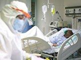 آخرین آمار کرونا در ایران، ۱۹ دی ۹۹: فوت ۸۵ نفر در شبانه روز گذشته / مجموع جانباختگان به ۵۶۰۱۸ نفر رسید / شناسایی ۶۲۵۱ بیمار جدید / مجموع مبتلایان به ۱۲۷۴۵۱۴ نفر افزایش یافت