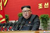 کیم جونگ اون: آمریکا بزرگترین دشمن ماست؛ باید این کشور را تسلیم کنیم / از تسلیحات هستهای خود «استفاده بد» نخواهیم کرد / در حال توسعه زرادخانه خود هستیم
