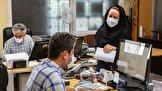 استاندار: وضعیت کرونایی تهران زرد است / دورکاری یک سوم کارکنان و منع تردد از ۹ شب تا ۴ صبح ادامه دارد