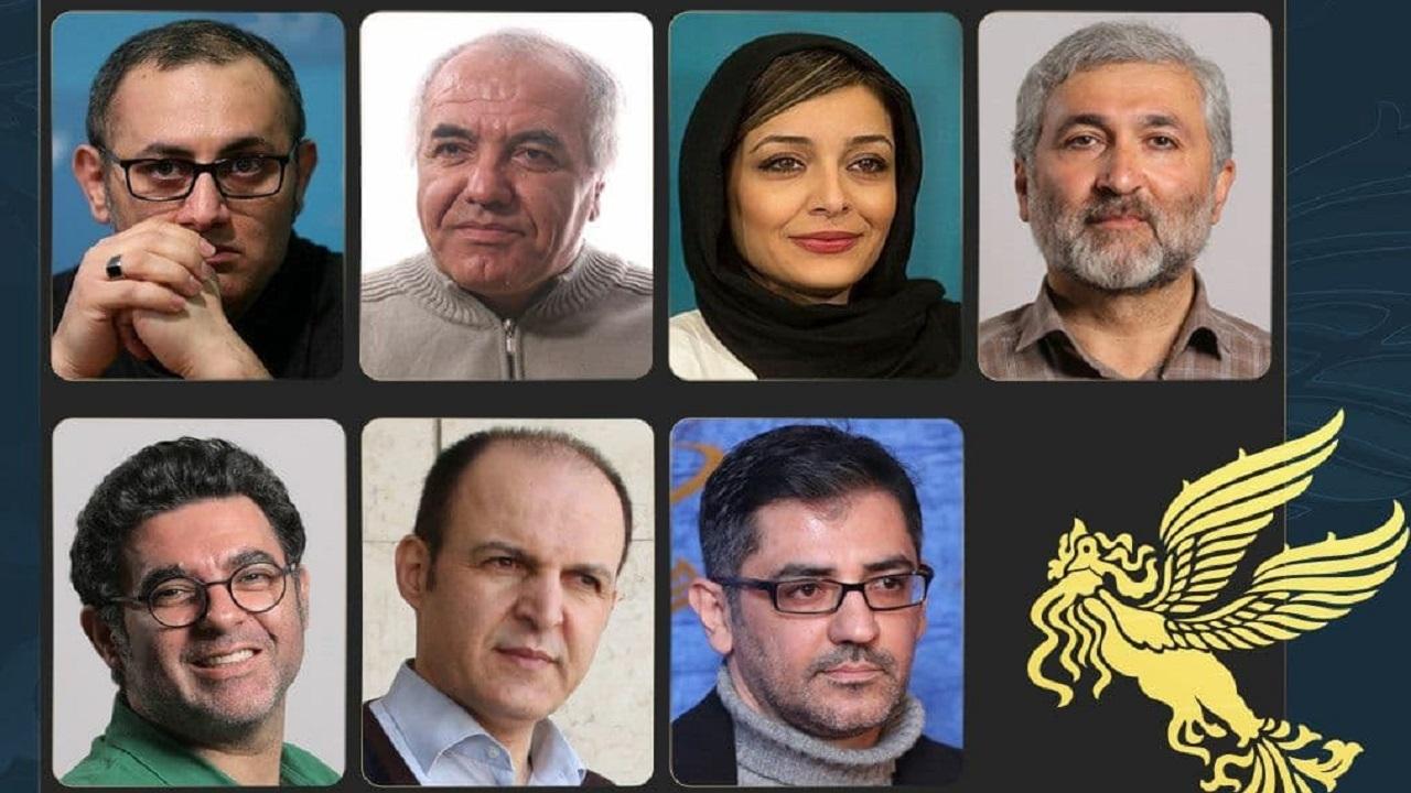 داوران بخش «سودای سیمرغ» جشنواره فیلم فجر ۳۹ معرفی شدند