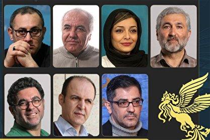 داوران سی و نهمین جشنواره فیلم فجر معرفی شدند؛ از ساره بیات تا مصطفی کیایی